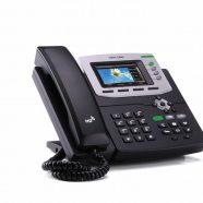 گوشی شبکه هنلانگ Hanlong UC860P