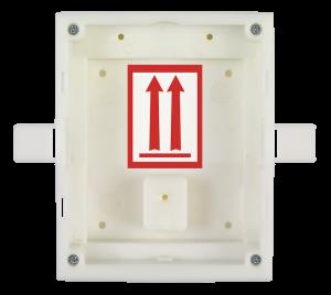 2N_Helios_IP_Verso_flush_box_1M
